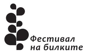 logo 2 CMYK