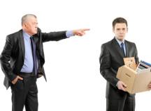 Законът ви пази в случай на уволнение от работодателя