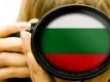Чужденци казват какво харесват в България