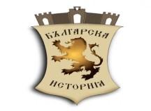 Исторически филм за героят полковник Серафимов – освободителят на Родопите