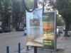 София и общината ни напомнят за 24 май с рекламни пана по улиците