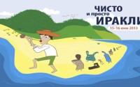 Плажът на Иракли почистен за поредна година от доброволци